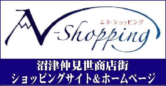 n-shop