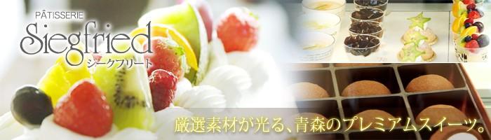 チョコ チョコレート スイーツ お菓子 洋菓子 詰め合わせ ギフト 送料無料 トリュフ 生キャラメル
