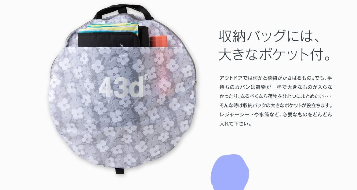 収納バッグ 大きなポケット付