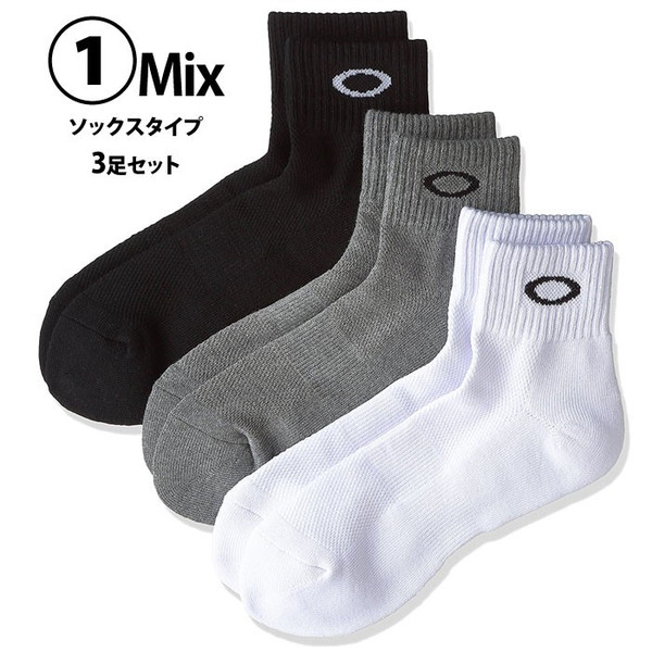 Oakley オークリー ソックス 3足セット 靴下 メンズ レディース ゴルフ ジョギング oa238 10タイプ ポイント消化 送料無料 5445 08