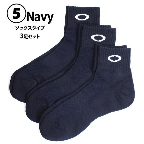 Oakley オークリー ソックス 3足セット 靴下 メンズ レディース ゴルフ ジョギング oa238 10タイプ ポイント消化 送料無料|5445|12