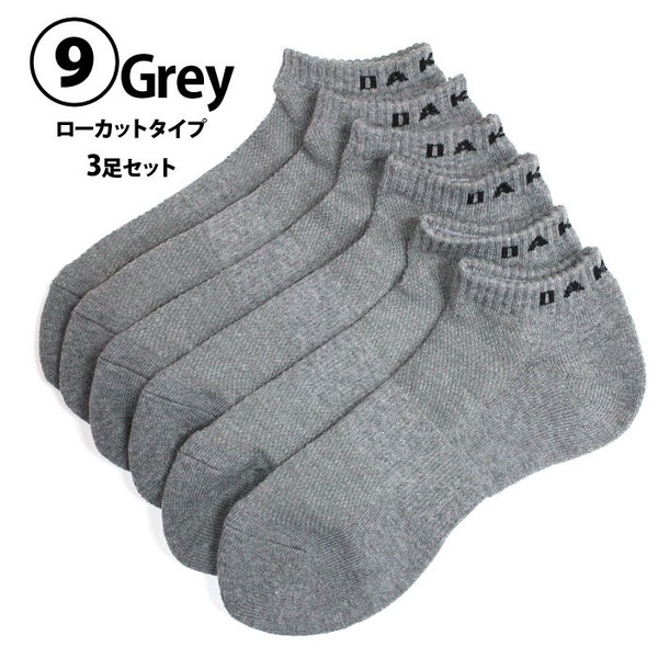 Oakley オークリー ソックス 3足セット 靴下 メンズ レディース ゴルフ ジョギング oa238 10タイプ ポイント消化 送料無料 5445 16