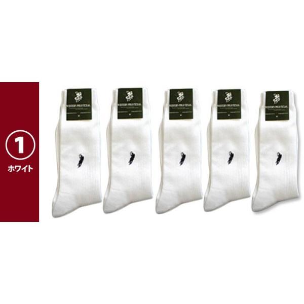 靴下 ソックス ポロ 5足セット  メンズ  ビジネス/カジュアルソックス WESTERN POLO TEXAS サイズ25-27 zakka84 白 黒 紺 グレー 福袋セット有り|5445|11