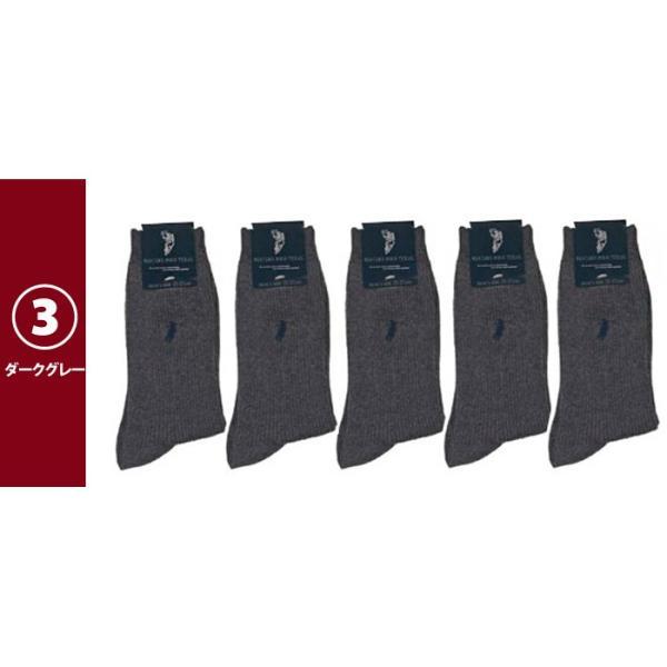 靴下 ソックス ポロ 5足セット  メンズ  ビジネス/カジュアルソックス WESTERN POLO TEXAS サイズ25-27 zakka84 白 黒 紺 グレー 福袋セット有り|5445|13