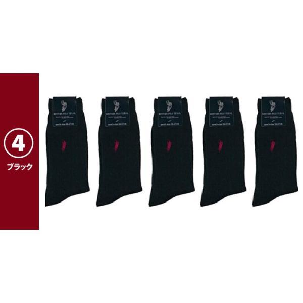靴下 ソックス ポロ 5足セット  メンズ  ビジネス/カジュアルソックス WESTERN POLO TEXAS サイズ25-27 zakka84 白 黒 紺 グレー 福袋セット有り|5445|14
