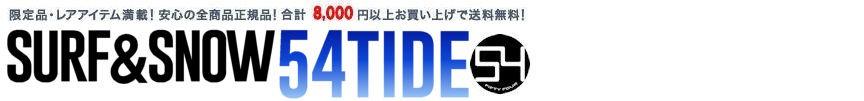 54TIDE ロゴ