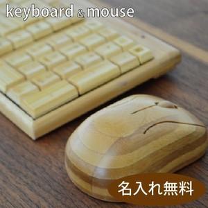 竹製キーボード