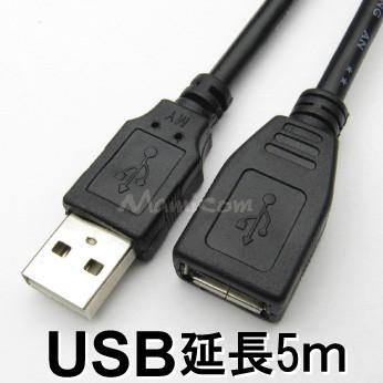 USB延長ケーブル5.0m