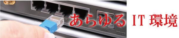 2Mカテゴリ6ストレート155円ケーブル