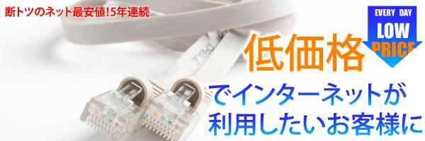 3Mカテゴリ6フラット255円ケーブル