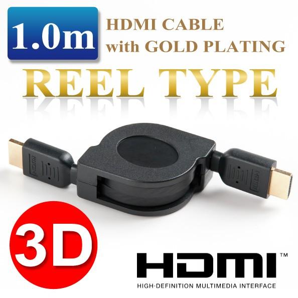 巻き取り式HDMIケーブル