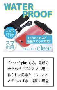 iPhone5アルミバンパーGAMEBOY風ケースiPhone5