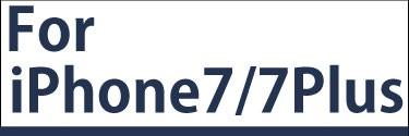 iphone7保護フィルム