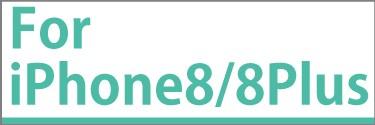 iphone8保護フィルム
