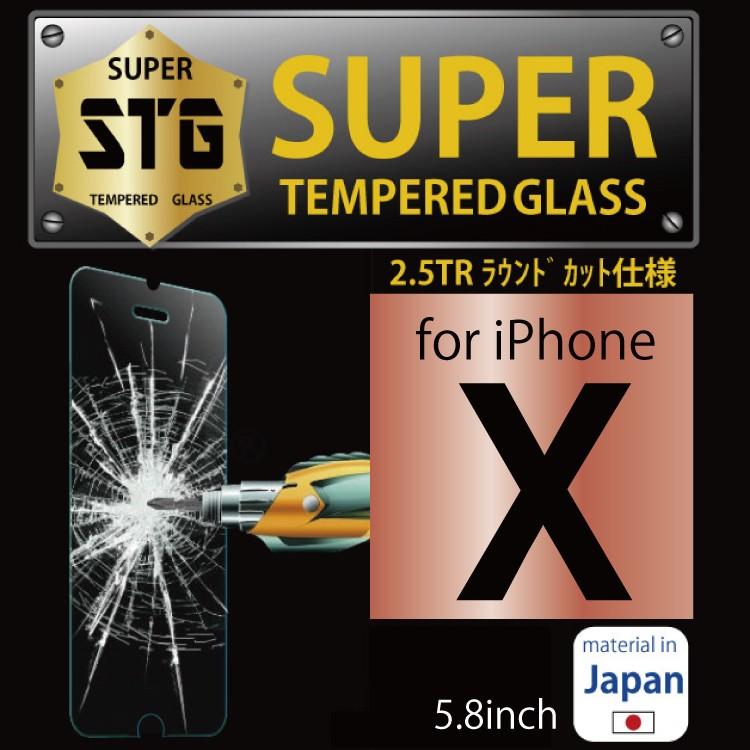 iphone7ガラスフィルム