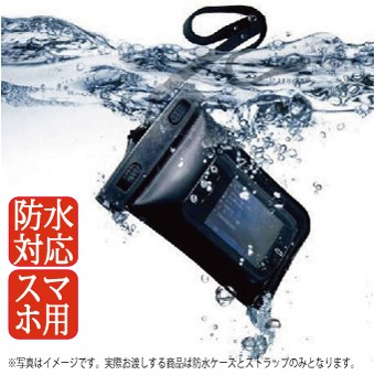 iPhone6plus対応防水ケース