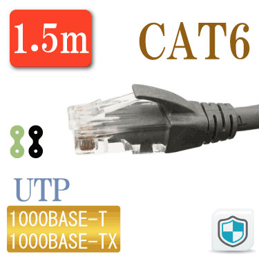CAT6LANケーブル1.5M