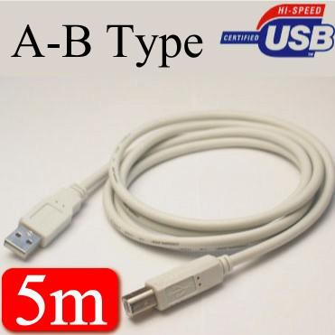 USBケーブル (ABタイプ オス)