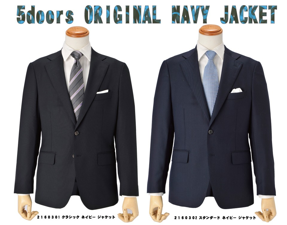 5ddors NAVY JACKET
