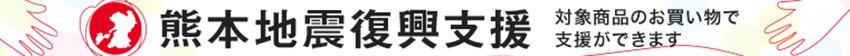 10円募金