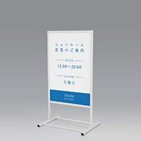 垂直型スタンド看板(M)