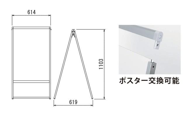 屋内用両面ポスタースタンド/A1構造