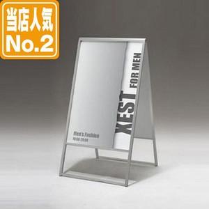 アルミ枠A型スタンド看板(M)