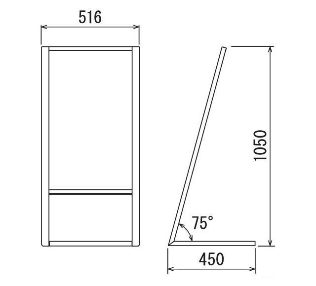 傾斜型スタンド看板(S)構造2