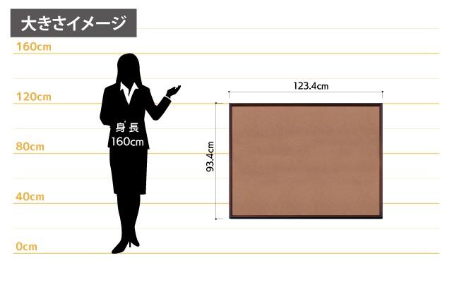 高級コルクボード(XL)