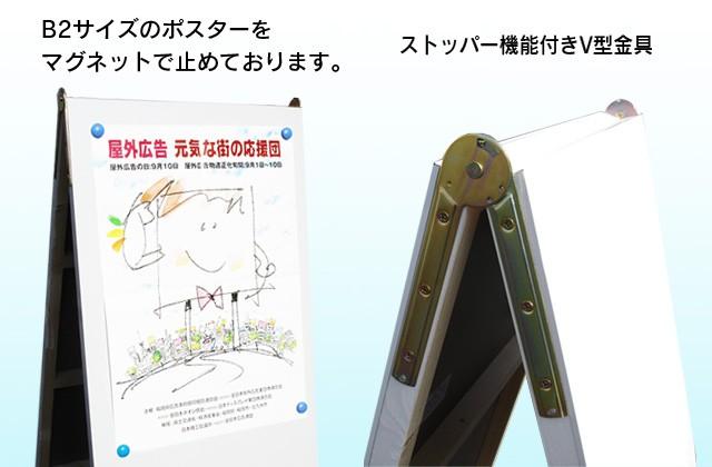 木枠A型スタンド看板写真