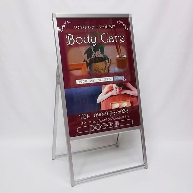 Body Care 写真