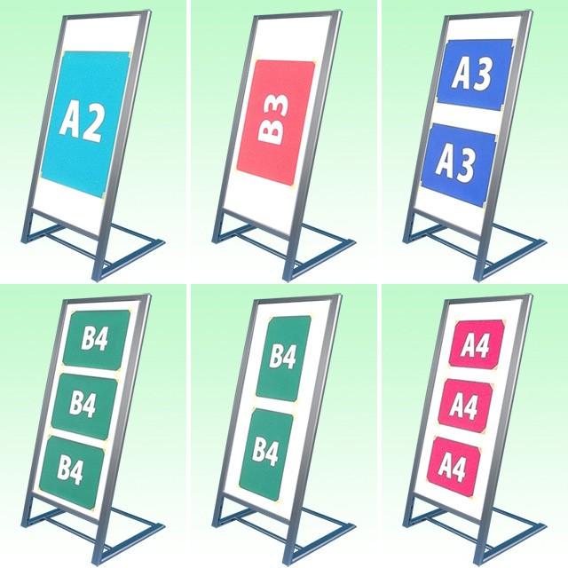 傾斜型スタンド看板S貼付け例