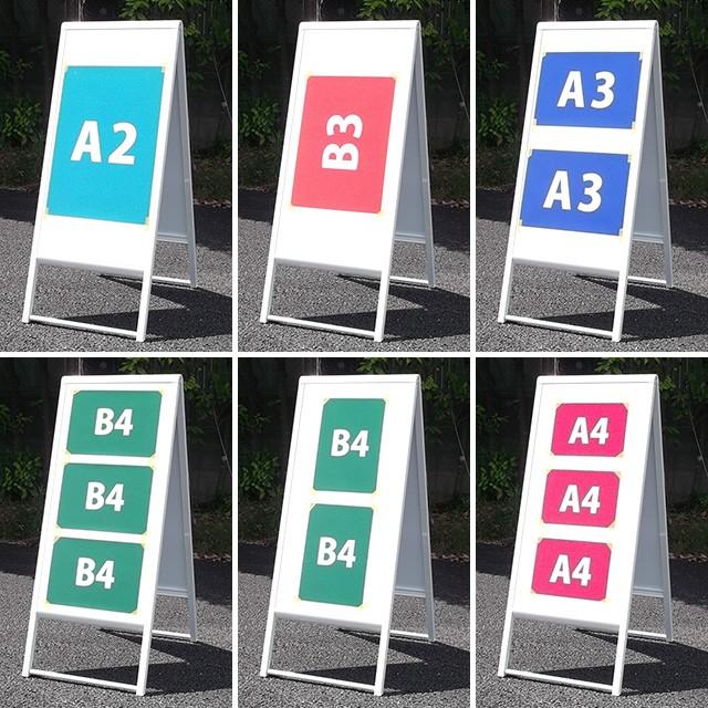白黒A型スタンド看板(S)貼付け例