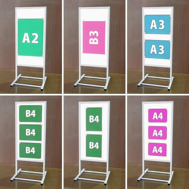 垂直型スタンド看板(S)貼付け例