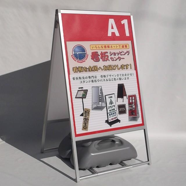 屋内用両面ポスタースタンドA1使用例