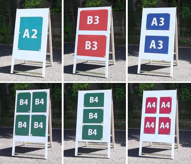 木枠A型スタンド看板(M)使用例色々