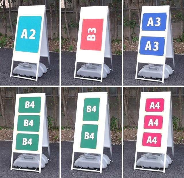 アルミ枠A型スタンド看板S使用例