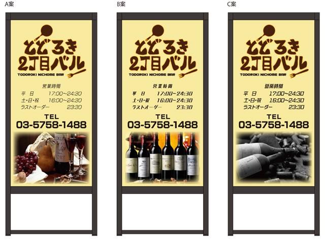 ワイン画像変更