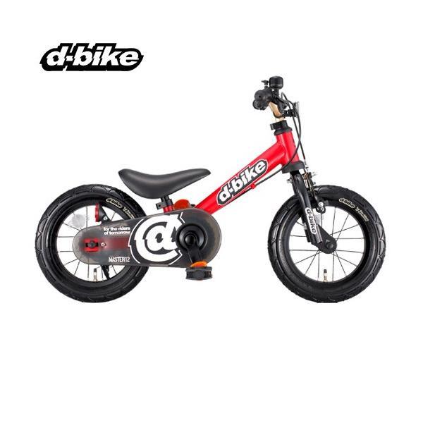 子ども用自転車 D-Bike Master 12 ディーバイク マスター 12 アイデス 乗り物 足けり バランスバイク キッズ 誕生日 プレゼント 一部地域送料無料 クリスマス|716baby|12