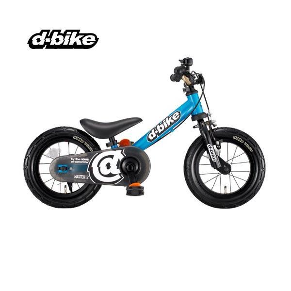子ども用自転車 D-Bike Master 12 ディーバイク マスター 12 アイデス 乗り物 足けり バランスバイク キッズ 誕生日 プレゼント 一部地域送料無料 クリスマス|716baby|13