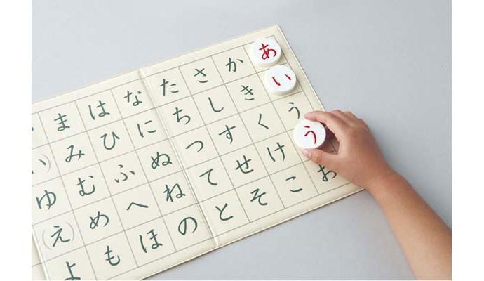 くもん出版 KUMON 知育玩具 おもちゃ 磁石あいうえお盤