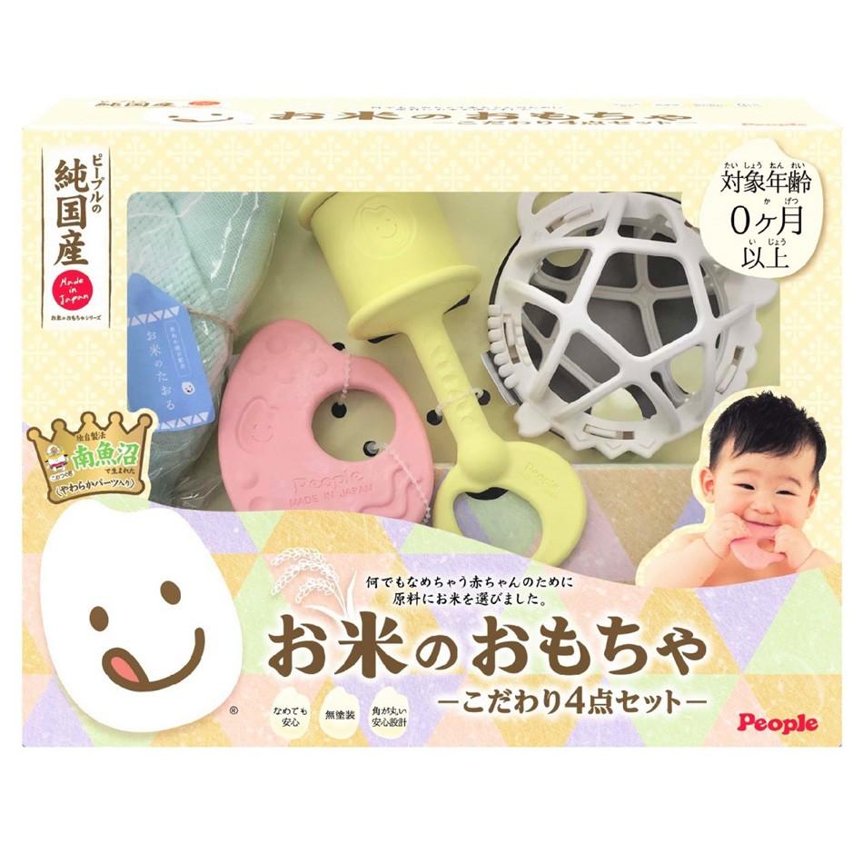 ピープル おもちゃ 純国産お米のおもちゃ こだわり4点セット