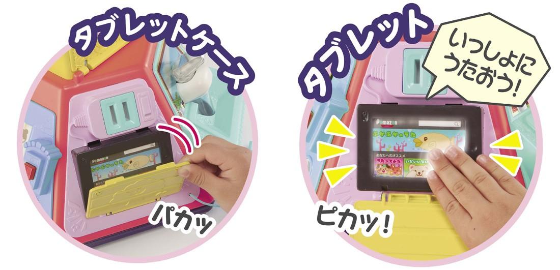ピープル 知育玩具 いたずら1歳やりたい放題ビッグ版 リアル+ プラス