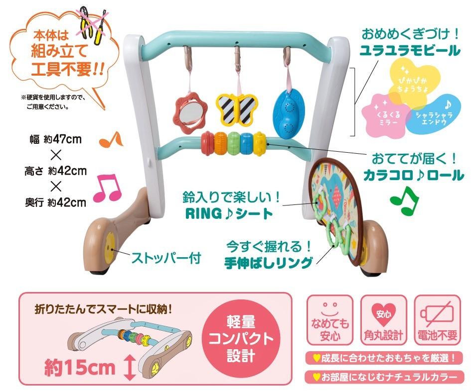 ピープル おもちゃ プレイジム うちの赤ちゃん世界一 スマート知育ジム&ウォーカー