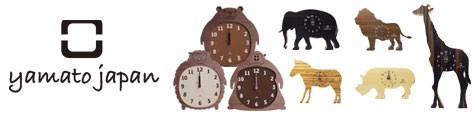 ヤマト工芸時計