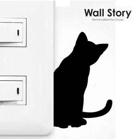 ウォールステッカー インテリアシール インテリアステッカー 剥がせるシール ウォールストーリー 猫 おじさん 面白い