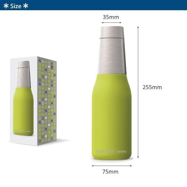 アソブボトル オアシスボトル ASOBU asobu おしゃれボトル おしゃれな水筒 かっこいい水筒 保冷保温
