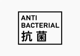 アンチバクテリア 抗菌 仕様 プロ ヘアアーティスト 愛用 美容 エステ
