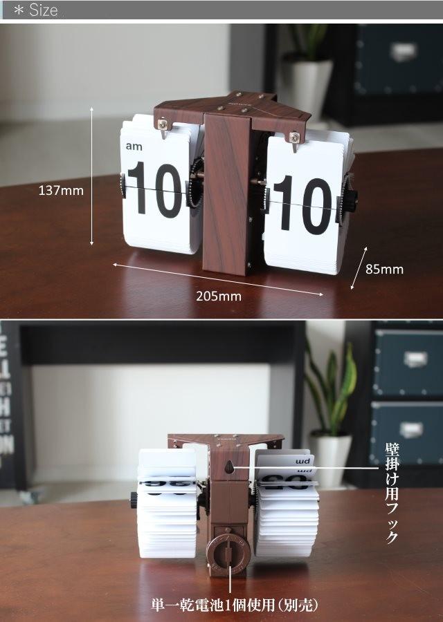 オシャレ時計 おしゃれ 時計 アナログ インテリア時計 デザイン時計 ギフト プレゼント