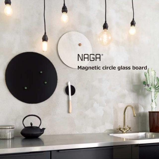 NAGA ナガ ガラスボード おしゃれホワイトボード ガラス マグネット 磁石